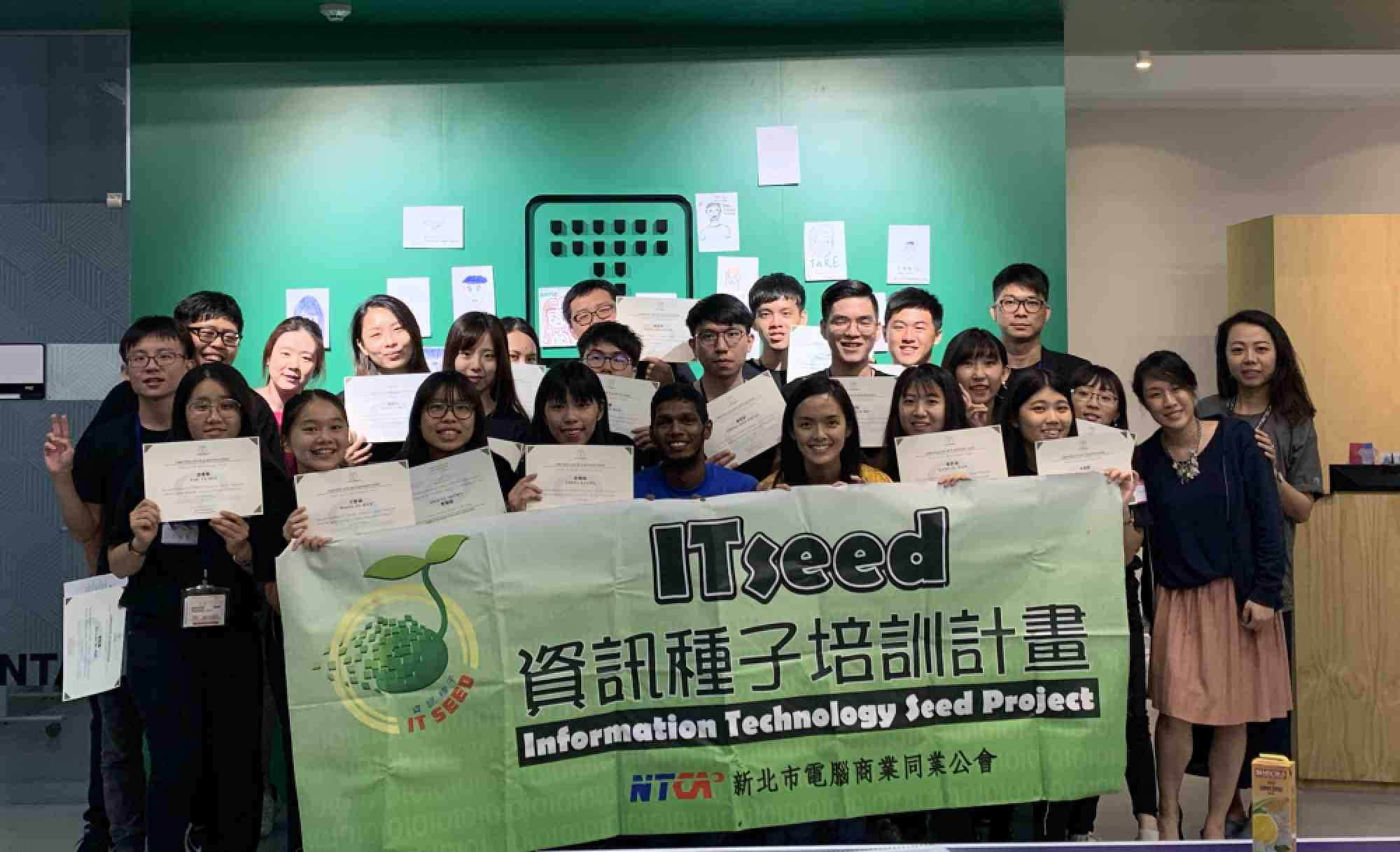 Taiwanese Undergraduates from ITSeed on an Industry Visit to Titansoft!