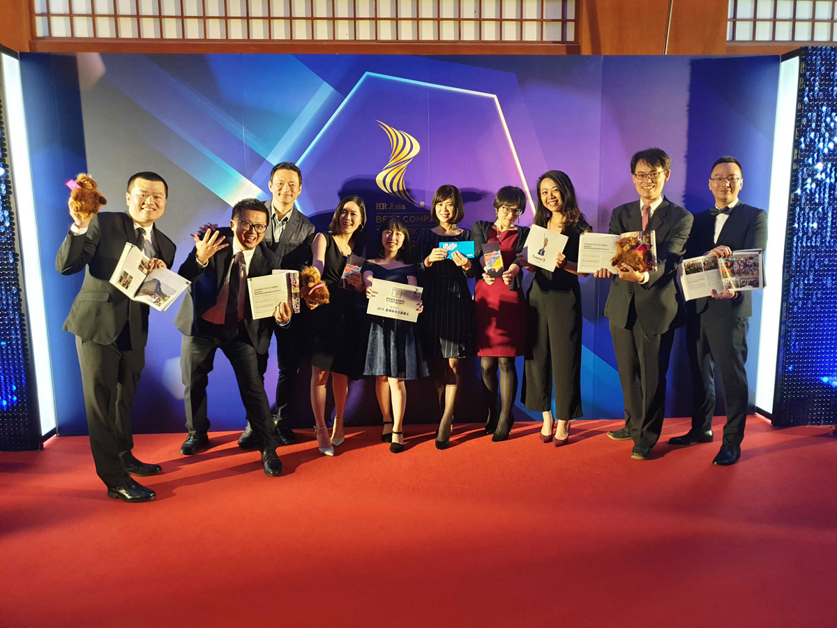 Titansoft Taiwan Awarded Best Company to Work for in Asia 2019 – Taiwan Edition!