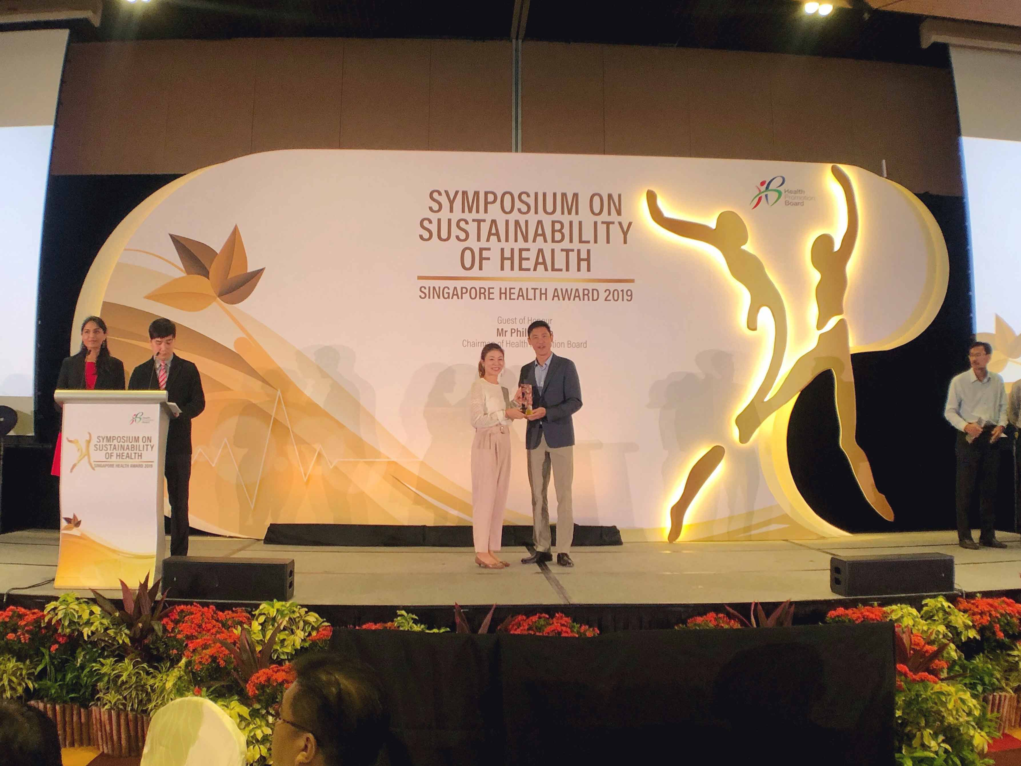 Titansoft Awarded the Singapore HEALTH Award 2019 from Health Promotion Board, Singapore!